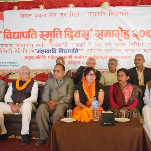 Bidyapati_kalakar_samman 1